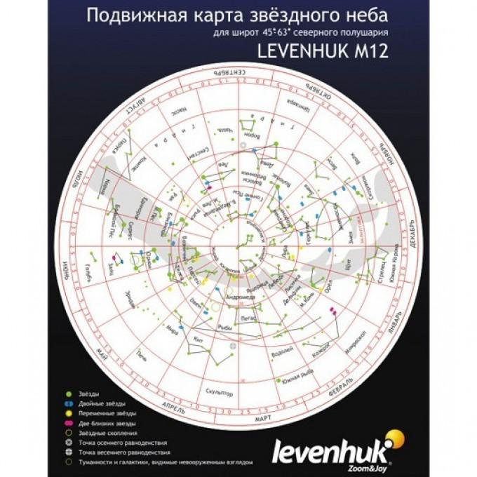 Карта звездного неба LEVENHUK M12 подвижная, малая 13992
