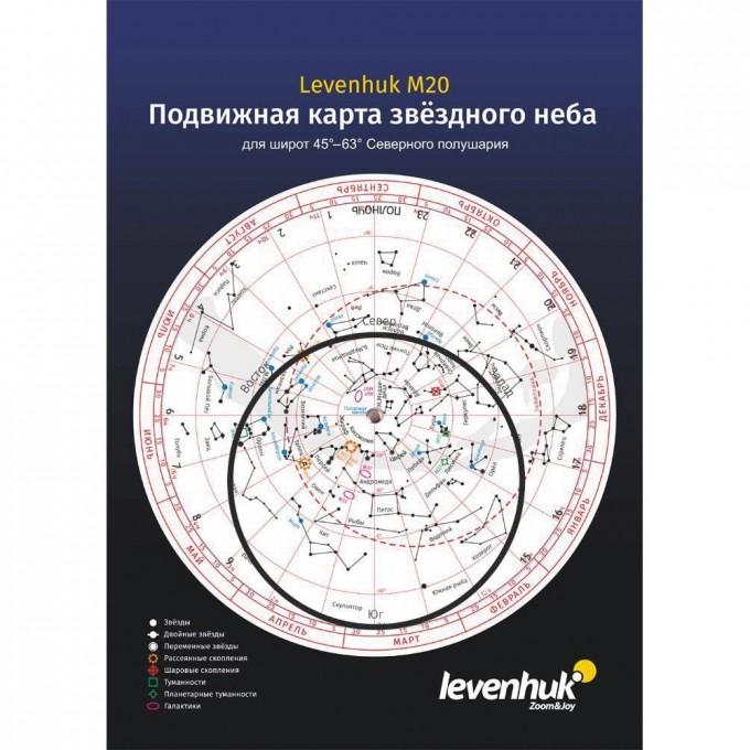 Карта звездного неба LEVENHUK M20 подвижная, большая 13991