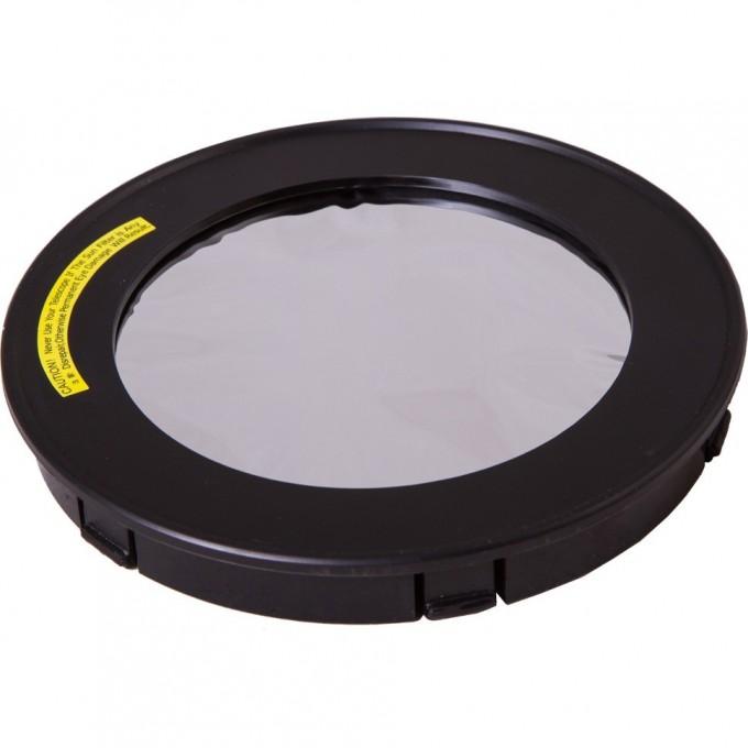 Солнечный фильтр LEVENHUK для рефрактора 120 28084