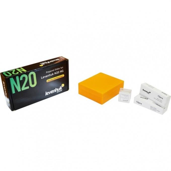 Набор готовых микропрепаратов LEVENHUK N20 NG 29277